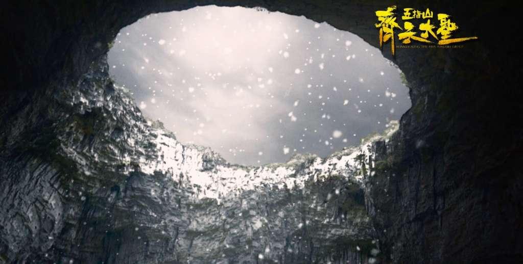 《齐天大圣之五指山》口碑不俗 东方神话新突破