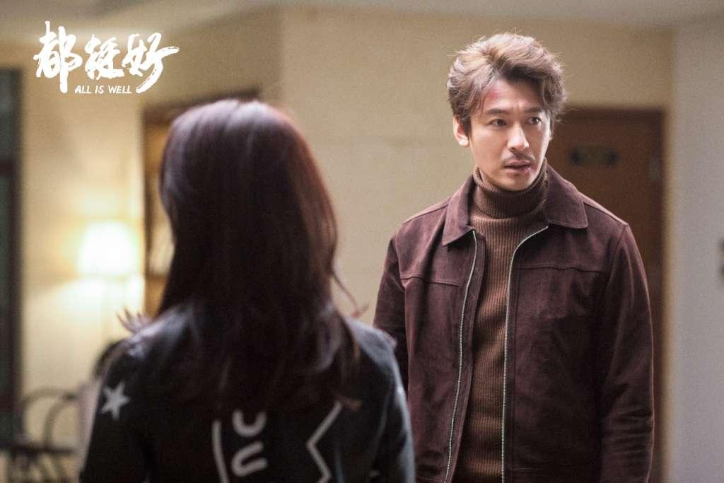 王东《都挺好》最强男闺蜜 柳青看望住院的苏明玉